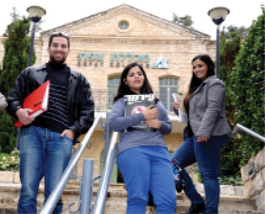 פרמדיק אקדמי: תואר ראשון ברפואת חירום במכללה האקדמית צפת