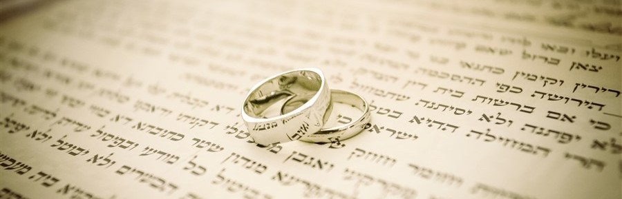 בית הדין הרבני: בגדת? תשלם