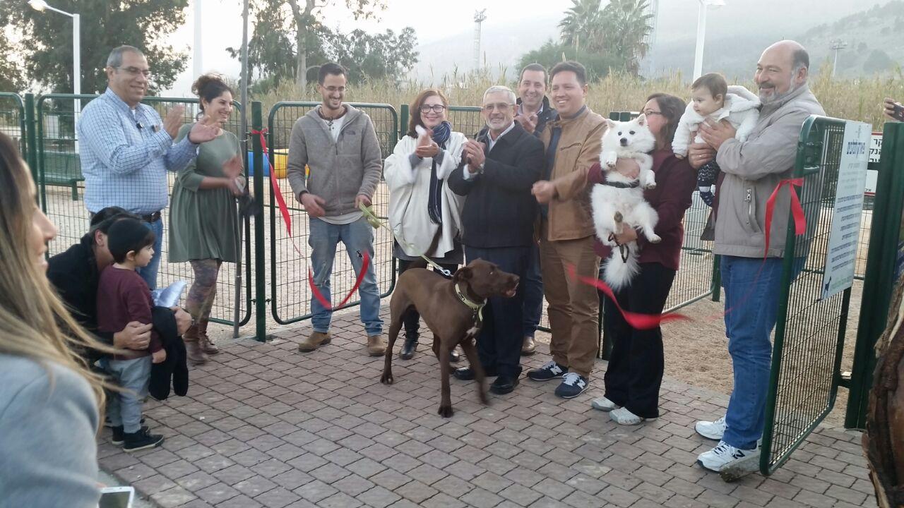 קרית שמונה: נחנכה גינת הכלבים הראשונה בעיר