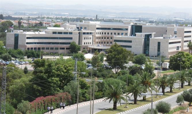 אגודת הסטודנטים של מכללת תל חי: העבירו את המכון הוולקני לגליל