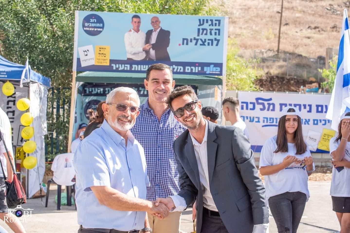 90% מספירת הקולות: אביחי שטרן מול ניסים מלכה בסיבוב שני בבחירות לראשות העיר קרית שמונה