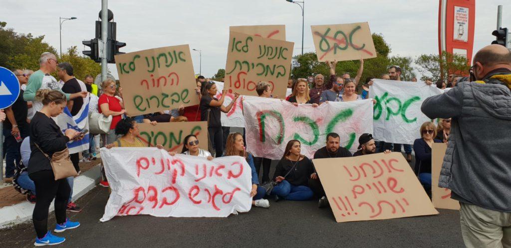 היום התשיעי לשביתה במפעל מיגדה – הנהלת טבע מתבצרת בעמדותיה ומסרבת להגיע להסכמות