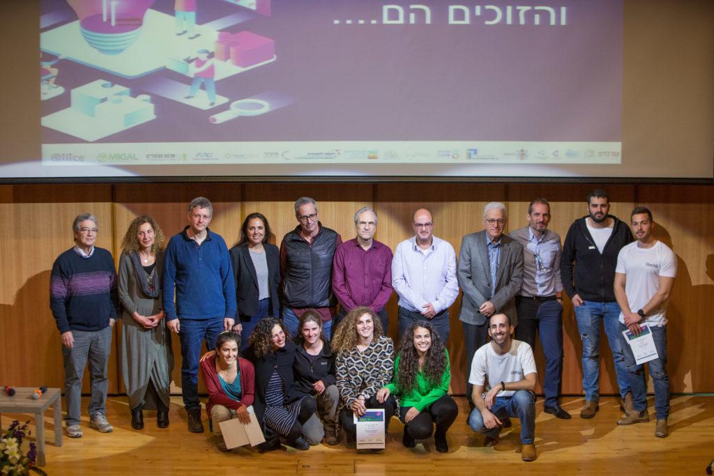המיזם של שירלי כהן זכה במקום הראשון בכנס היזמות הגלילי