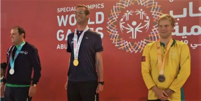 מדליית זהב מיוחדת