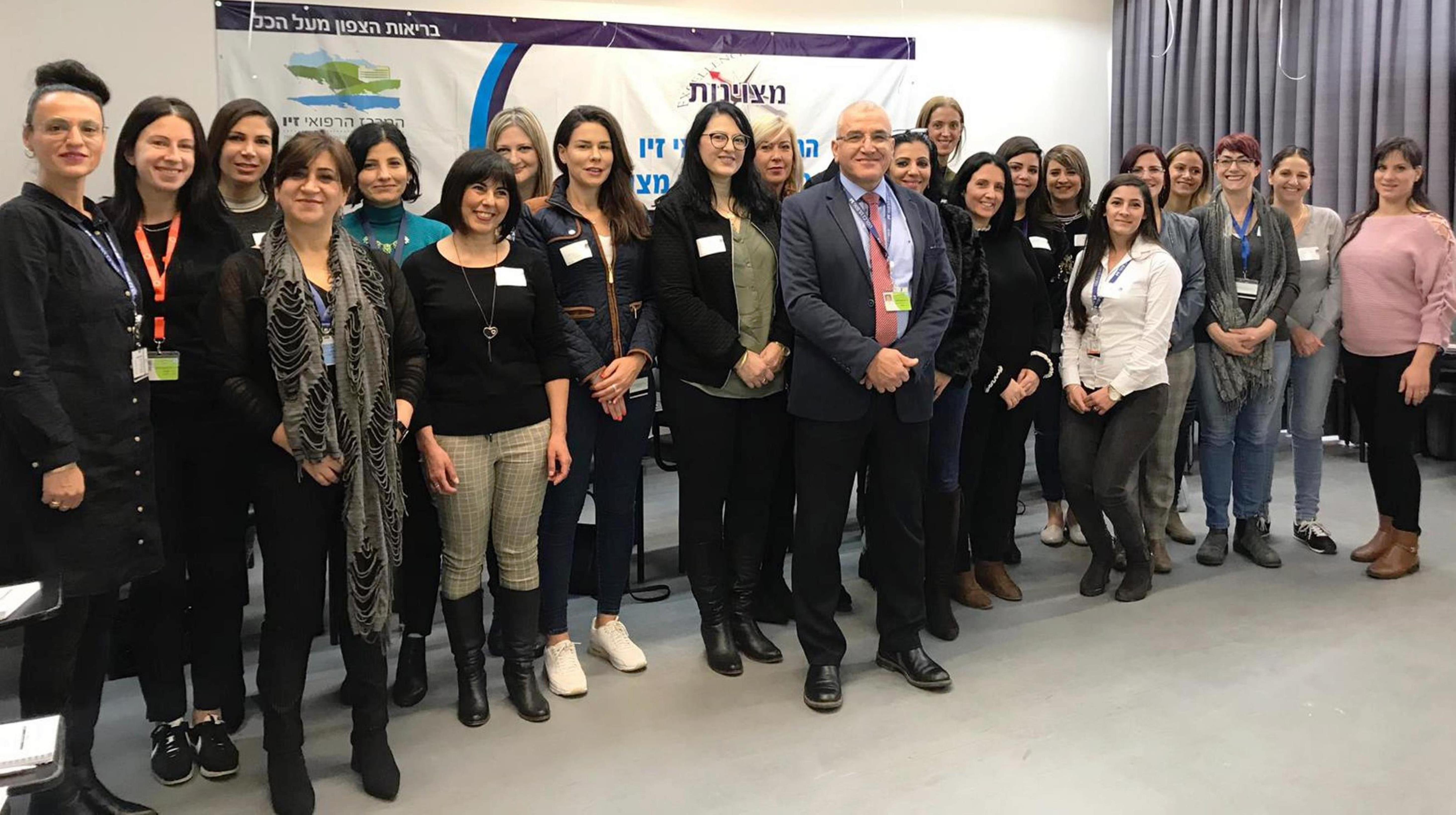 חדש במרכז הרפואי זיו בצפת: תוכנית העצמה לנשים