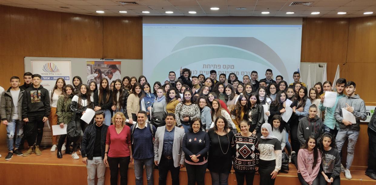 קורס מנהיגות מדעית לנוער בישובים הדרוזים בגולן