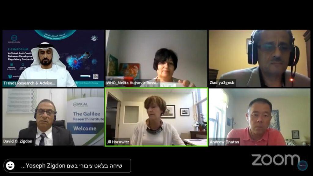 """ביזמת איחוד האמירויות – סימפוזיון מקצועי מקוון ראשון בהשתתפות נציג ישראלי מנכ""""ל מכון המחקר מיגל ומומחים מהעולם במאמצים לפיתוח חיסון לקורונה"""