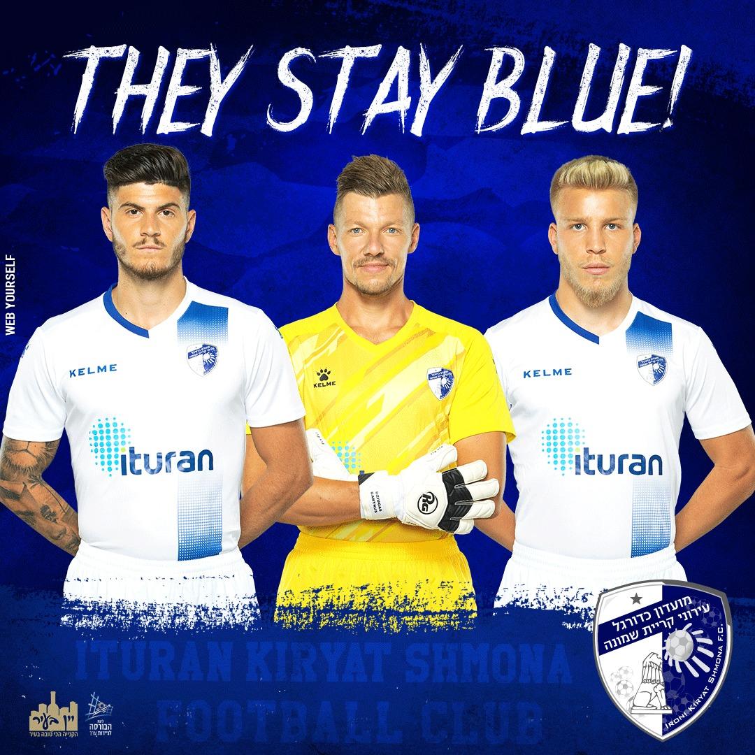 נשארים בכחול