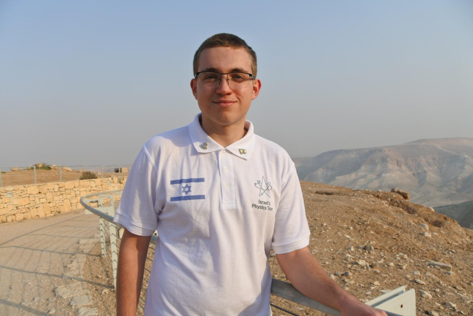 """תלמיד אורט דנציגר זכה בצל""""ש באולימפיאדה הבינלאומית לפיזיקה באסיה"""