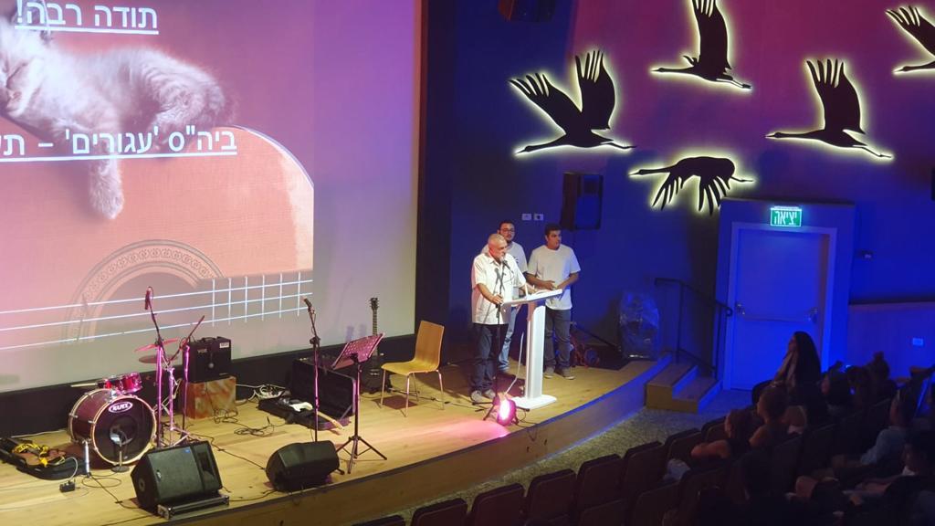 בית הספר 'עגורים' מבואות החרמון חגג עשור להקמתו באגמון החולה