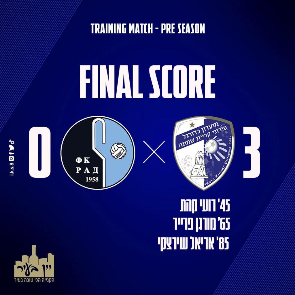 עירוני איתוראן קריית שמונה ניצחה הערב 3-0 את ראד בגלרד במשחק האימון האחרון במחנה האימונים