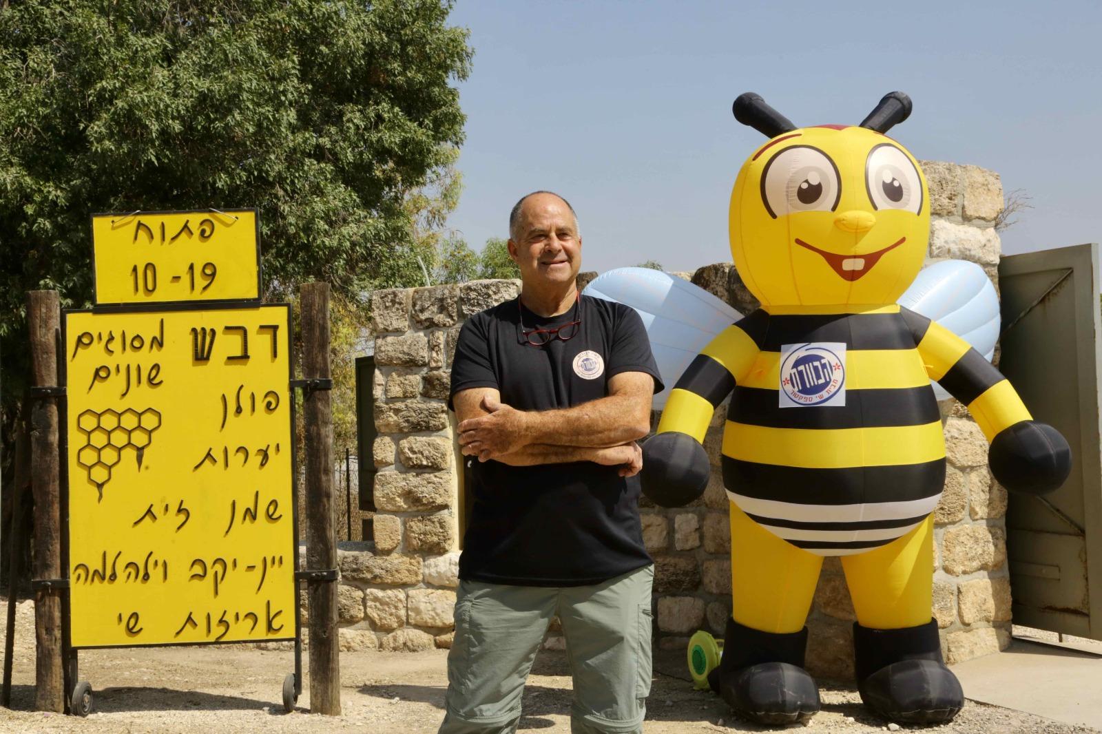 פסטיבל מתוק כדבש: מועצת הדבש מזמינה לפסטיבל הדבש השנתי במכוורות ברחבי הארץ